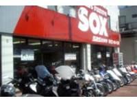 バイク館SOX吉祥寺店
