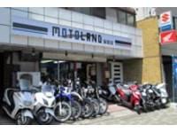 モトランド 蒲田店
