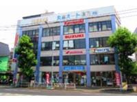 丸富オート販売 国産車センター店