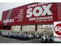 バイク館SOX熊谷店