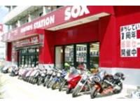 バイク館SOX練馬店