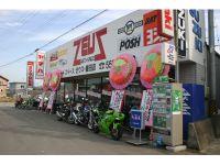 オートスペースゼウス鎌田店
