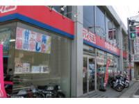 バイク王 市川店
