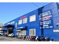 モトフィールド ドッカーズ 神戸 ワースワイルグループ(MFD神戸)