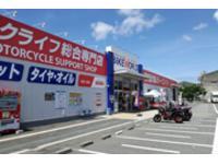 バイク王 神戸伊川谷店