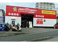 バイクセンター 幕張本郷