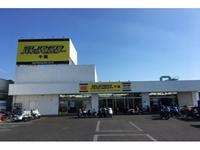スーパーバイクセンター 千葉