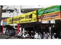 バイクセンター 川崎