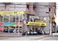 バイクセンター 横浜
