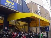 モトフィールド ドッカーズ 横浜(MFD横浜)