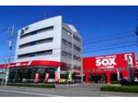 バイク館SOX前橋店