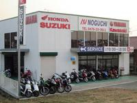オートサイクルショップ野口 印西店
