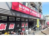 バイク館SOX港北ニュータウン店