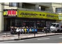 バイクセンター 茅ヶ崎