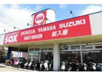 バイク館SOX新潟中央店