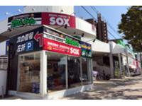 バイク館SOX門真店
