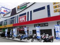 バイク館SOX熊本本山店