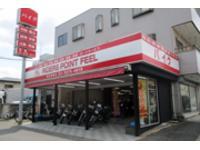 ライダーズポイント FEEL 東京葛飾店