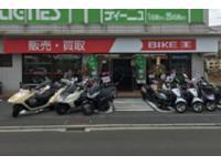 バイク王 綾瀬店