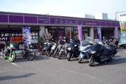 motorcycleshop FREAK'S