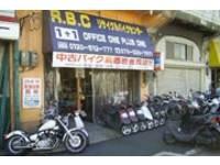 リサイクルバイクセンター 神戸本店
