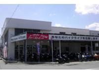 ファーストオート京都支店