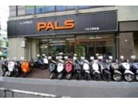 (株)PALS JR茨木駅西口店