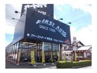 ファーストオート堺支店