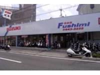 SBS Fushimi