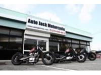 Auto Jack Motorcycle
