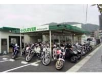 クローバーモーターサイクル亀岡店