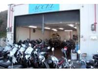 Bike Shop AcceL