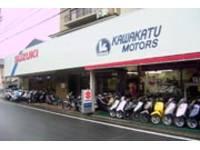 川勝モータース