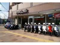 (株)PALS 京都 九条河原町店