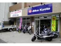 UーBike Kyoto (株式会社ユーバイク京都)