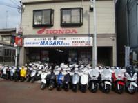 株式会社 Bike Shop MASAKI 宝塚店