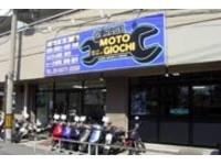 GARAGE Moto Giochi