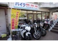 ベイシストオート 御薗橋店