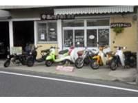 バイクステーション