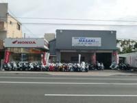 株式会社 バイクショップ マサキ 伊丹店