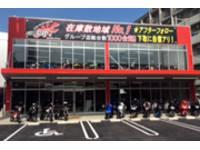 エナジーモータースタイル東大阪店
