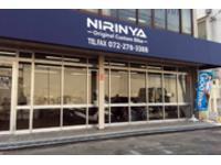 NIRINYA