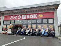 バイク館SOX京都木津川店