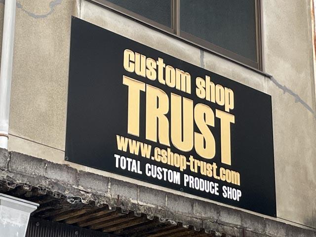 custom shop TRUST(カスタムショップ トラスト)