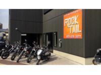 ROCK TAIL(ロックテール)