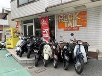 ROCK TAIL大塚店