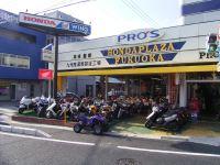 ホンダプラザ福岡
