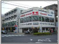 バイクフォーラム鹿児島店