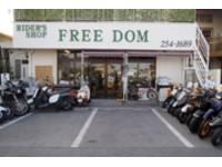 RIDER'S SHOP FREE DOM