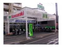 Kawasaki Shop REAL